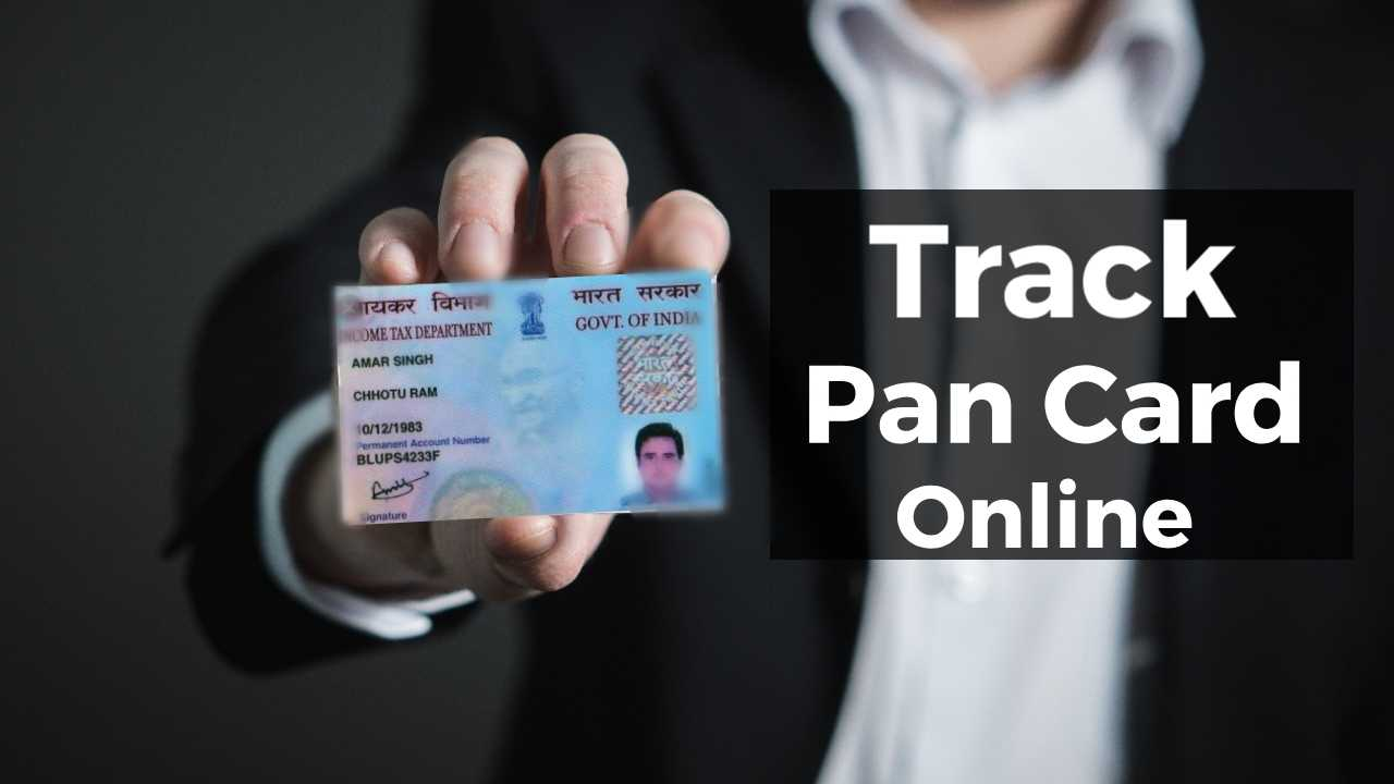 PAN Card Status Check Kaise Kare