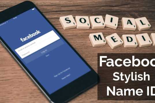 Facebook Par Stylish Name id kaise banaye
