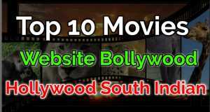 Filmyzilla Bollywood Movie Download