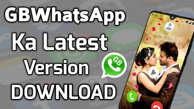 GBWhatsApp 9.45 APK Download for Android [Anti Ban]