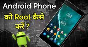 Android Mobile Ko Root Kaise Kare Full Guide In Hindi