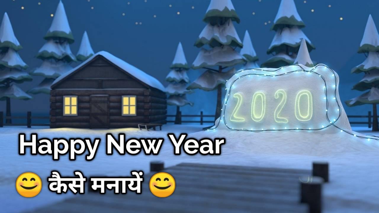 Happy New Year Card Kaise Banaye Happy New Year 2019 Happy ...