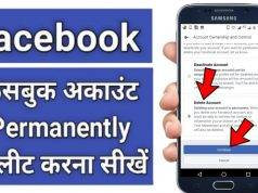 Facebook Account Ko Delete Kaise Kare