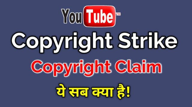 Youtube Copyright Strike