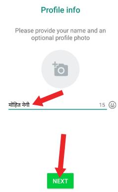 whatsapp naam photo