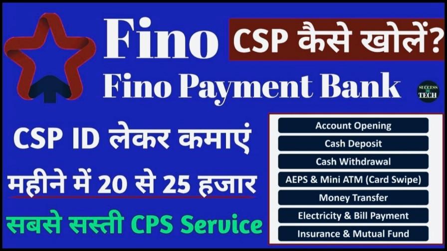 Fino Payment Bank CSP