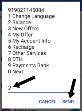 Airtel Sim का नेट बैलेंस कैसे चेक करें ?