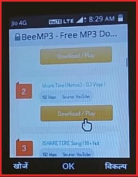 Jio Phone में MP3 Song डाउनलोड कैसे करें
