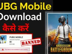 PUBG Download Kaise Kare | PUBG Mobile Game Download ?