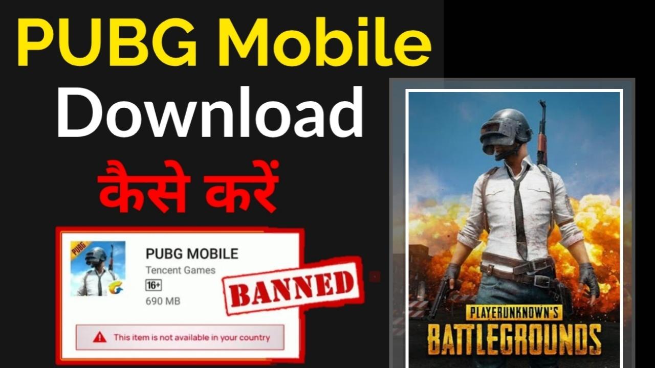 PUBG Download Kaise Kare | PUBG Mobile Game Download ?