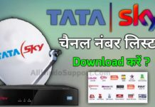 Tata Sky Channel Number List PDF Download Kaise Kare 2021